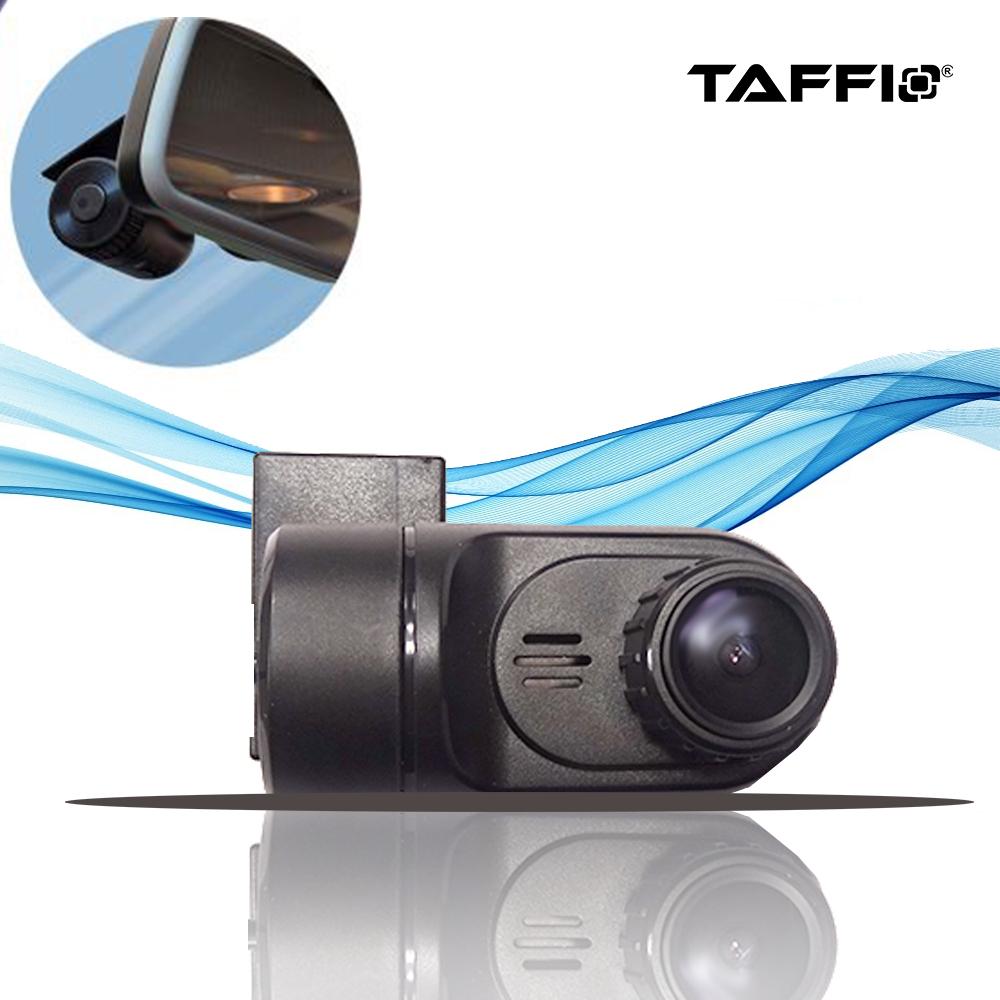 hd dashcam dvr blackbox video auto usb kamera f r alle. Black Bedroom Furniture Sets. Home Design Ideas